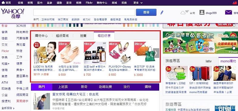 Yahoo07.jpg