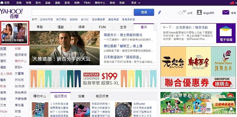 Yahoo08.jpg