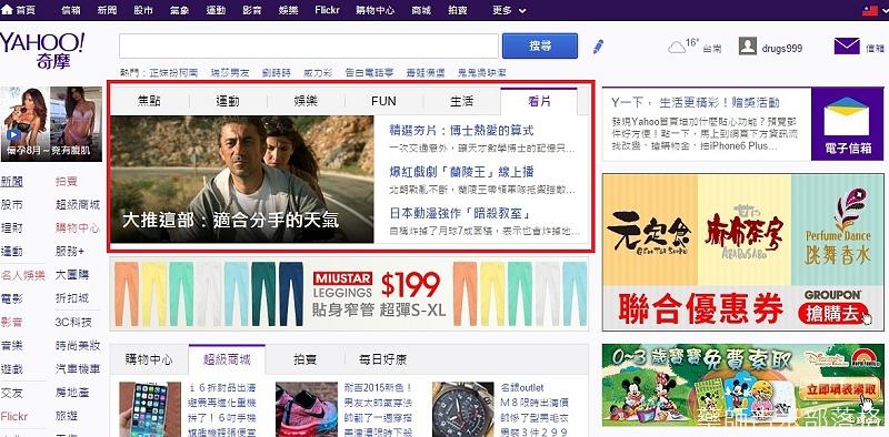 Yahoo09.jpg