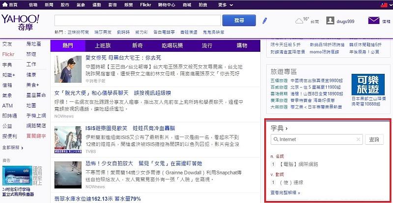 Yahoo10.jpg
