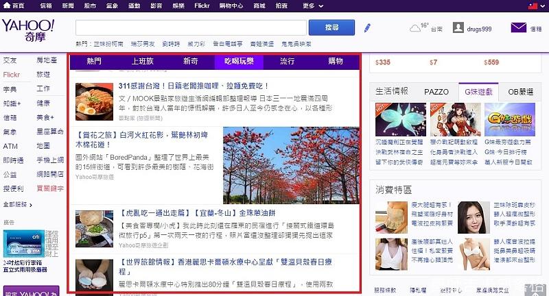 Yahoo13.jpg