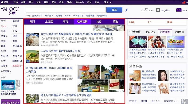 Yahoo12.jpg