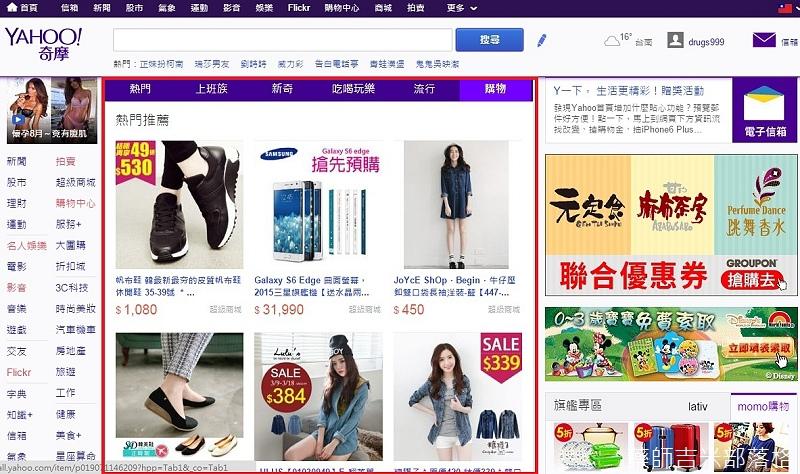 Yahoo14.jpg