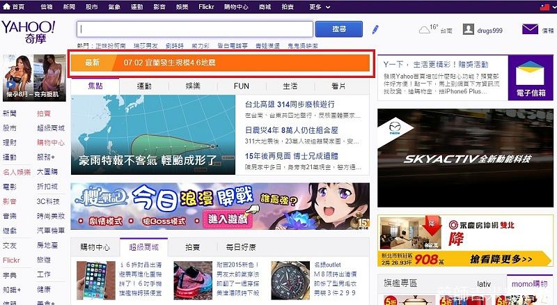 Yahoo18.jpg