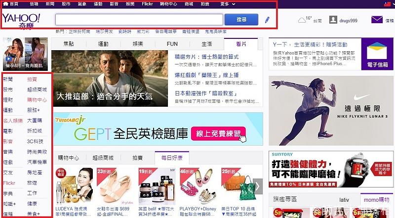 Yahoo17.jpg