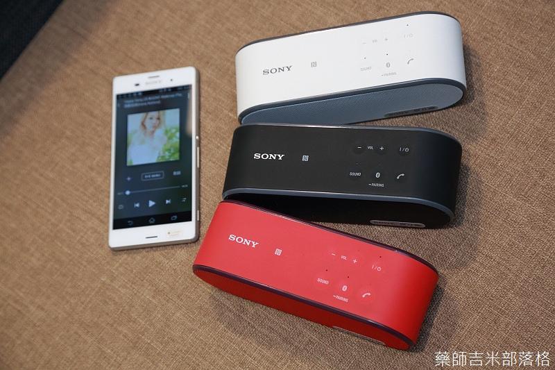 Sony_SRS_X2_006.jpg
