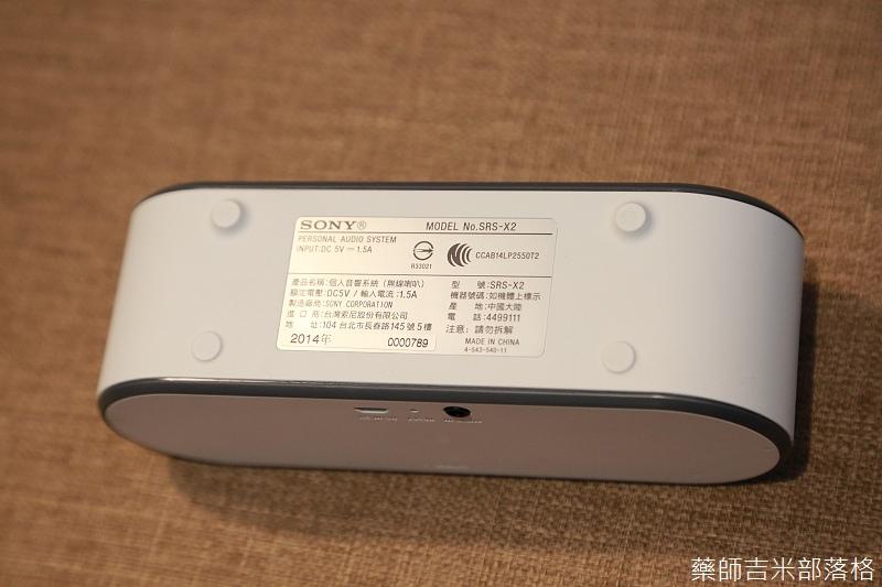 Sony_SRS_X2_041.jpg