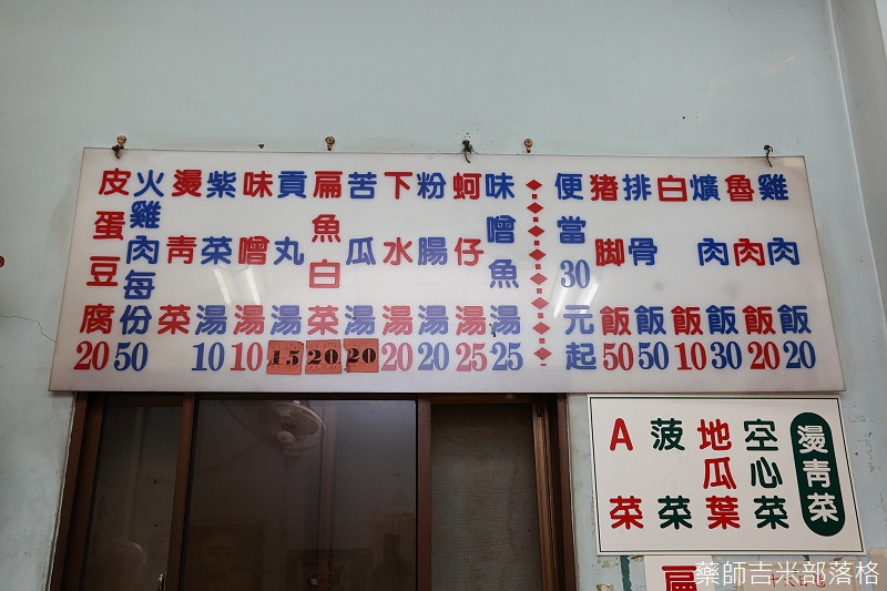 Chiayi_150316_270.jpg