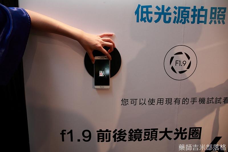 Samsung_S6_035.jpg