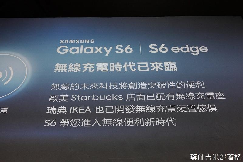 Samsung_S6_071.jpg