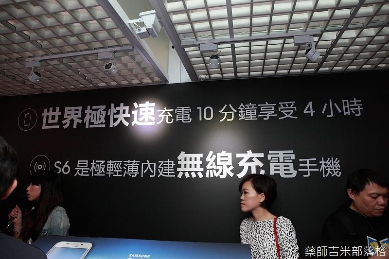 Samsung_S6_073.jpg