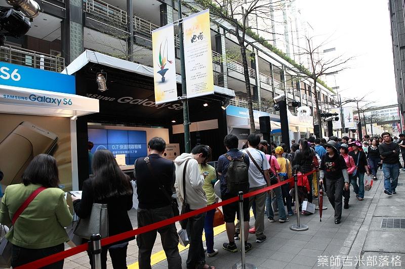 Samsung_S6_103.jpg