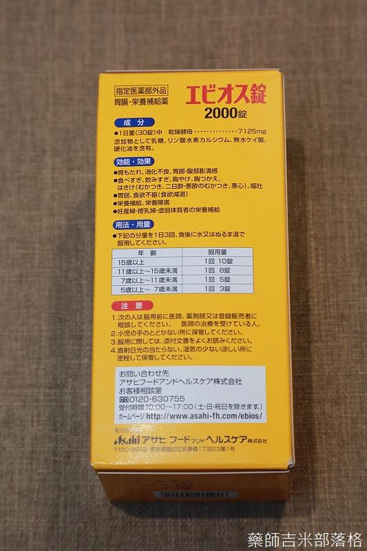 drugstore_0033.jpg