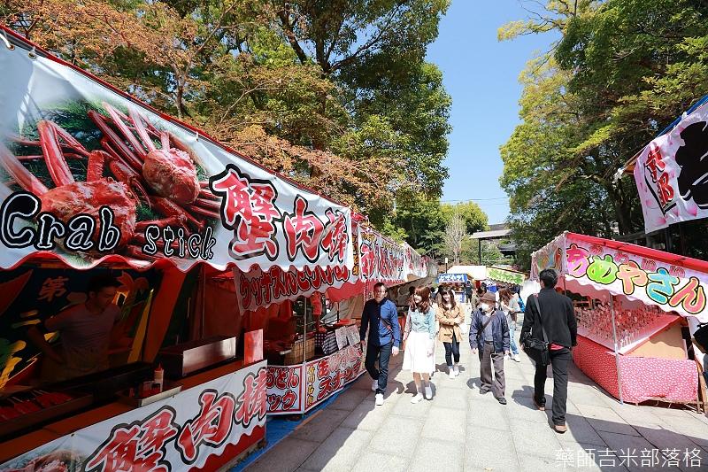 Kyoto_150330_0008.jpg