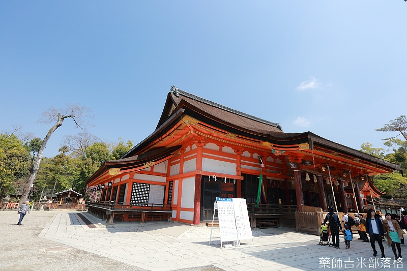 Kyoto_150330_0012.jpg