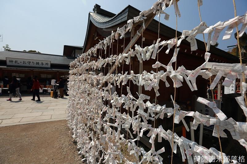 Kyoto_150330_0018.jpg