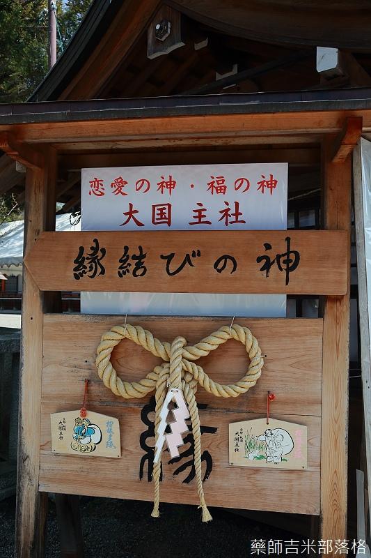 Kyoto_150330_0022.jpg