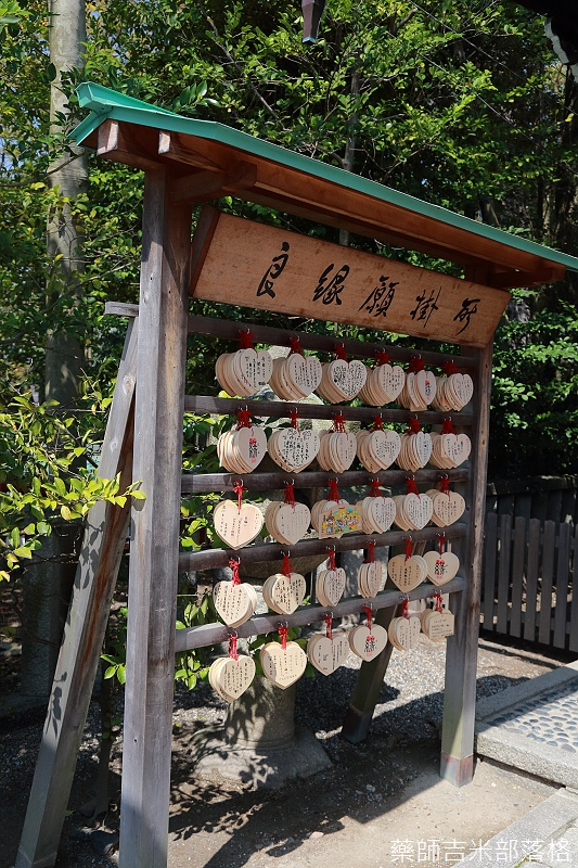 Kyoto_150330_0024.jpg