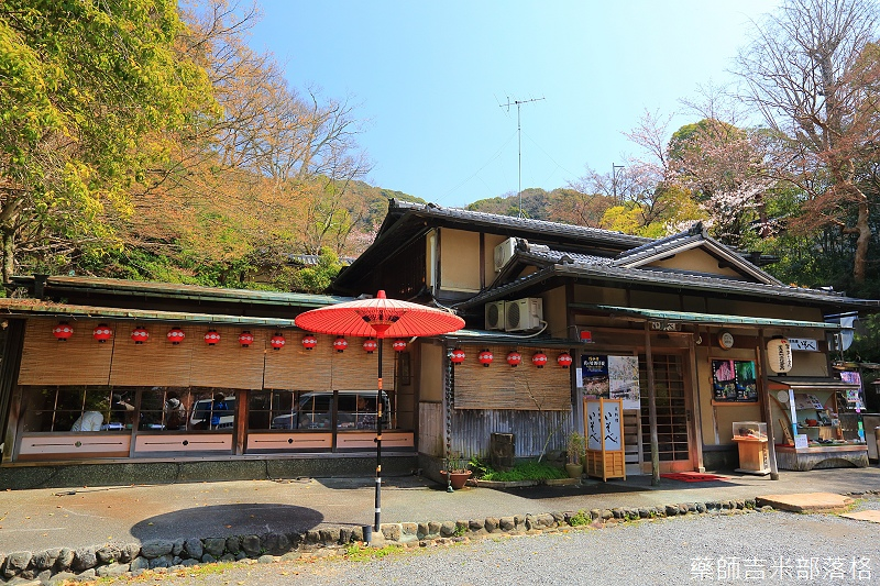 Kyoto_150330_0513.jpg