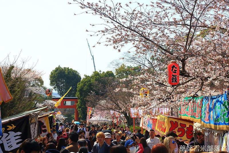 Kyoto_150330_0774.jpg