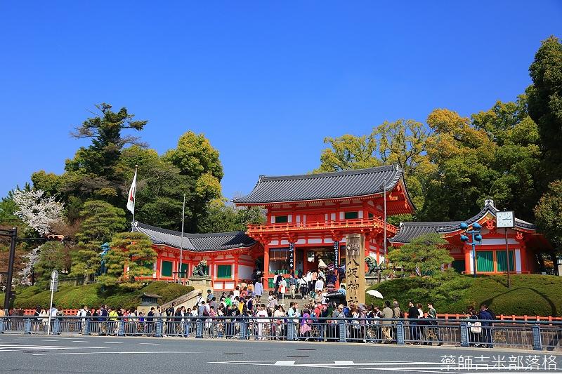 Kyoto_150330_0799.jpg