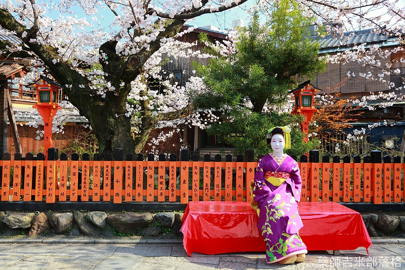 Kyoto_150331_0460.jpg