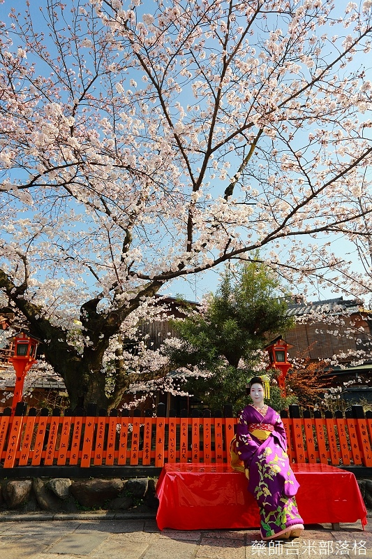 Kyoto_150331_0485.jpg