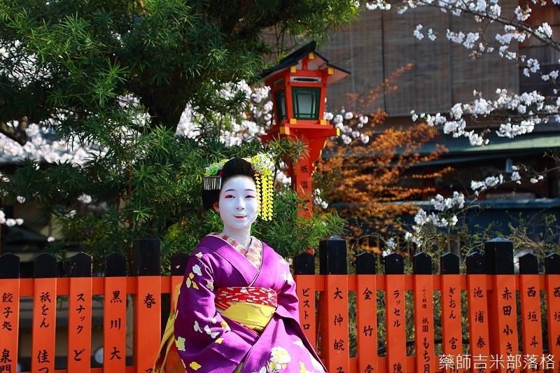 Kyoto_150331_0510.jpg