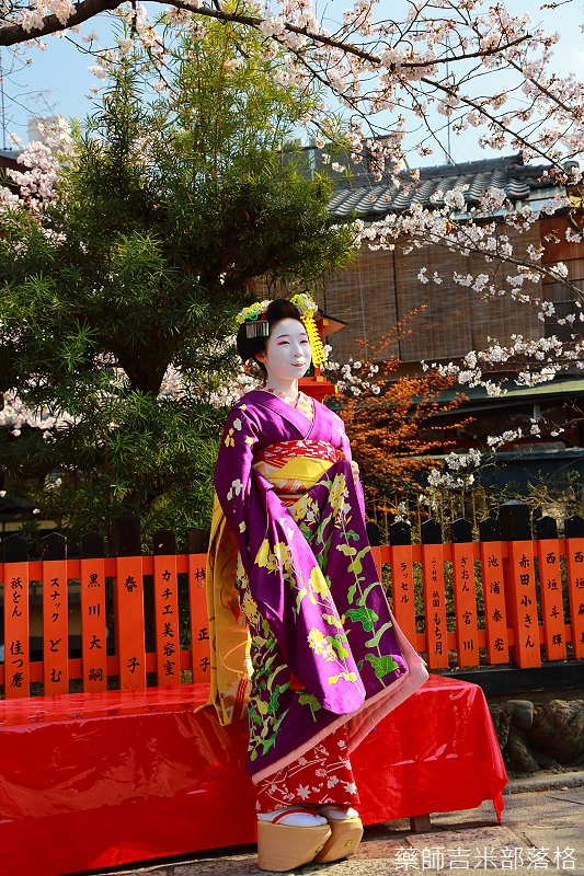 Kyoto_150331_0523.jpg