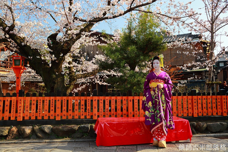 Kyoto_150331_0535.jpg