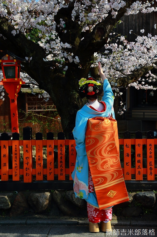 Kyoto_150331_0605.jpg