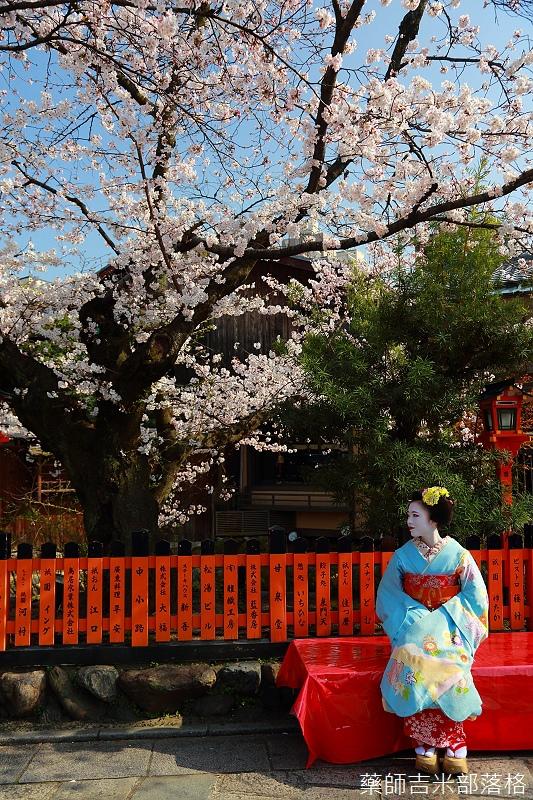 Kyoto_150331_0616.jpg