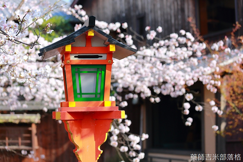 Kyoto_150331_0659.jpg