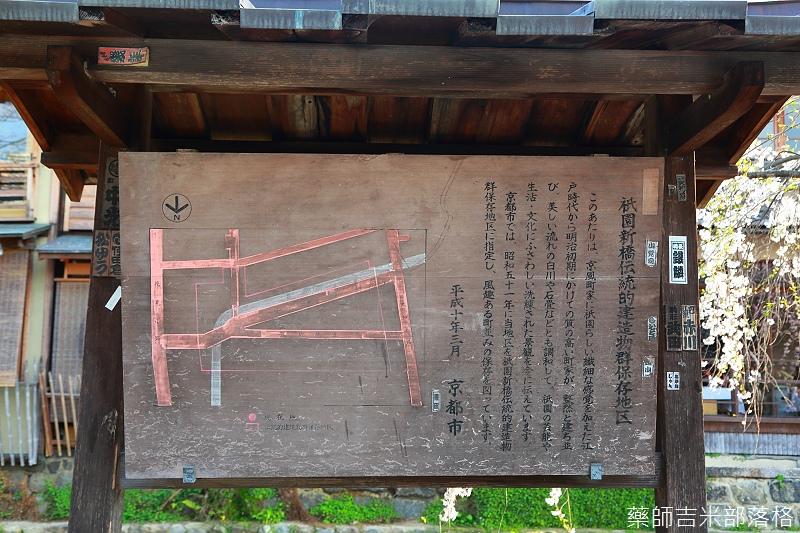 Kyoto_150331_0788.jpg