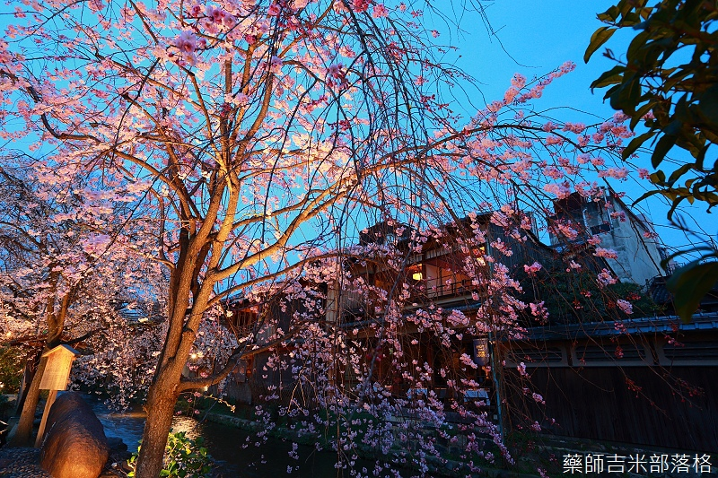 Kyoto_150331_1257.jpg
