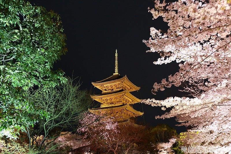 Kyoto_150402_1787.jpg