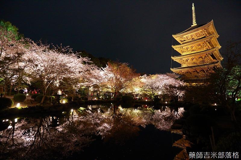 Kyoto_150402_1825.jpg