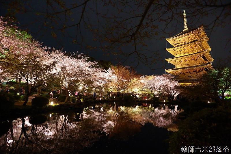Kyoto_150402_1836.jpg