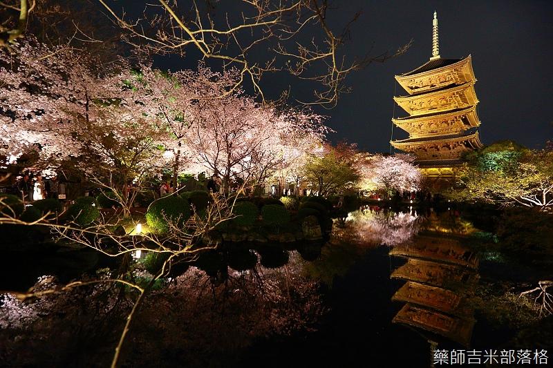 Kyoto_150402_1844.jpg