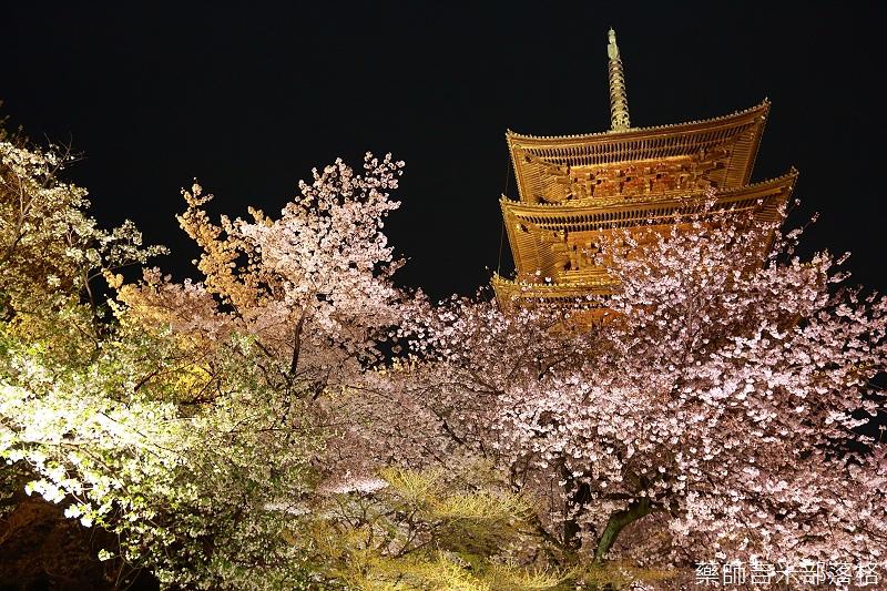 Kyoto_150402_1870.jpg