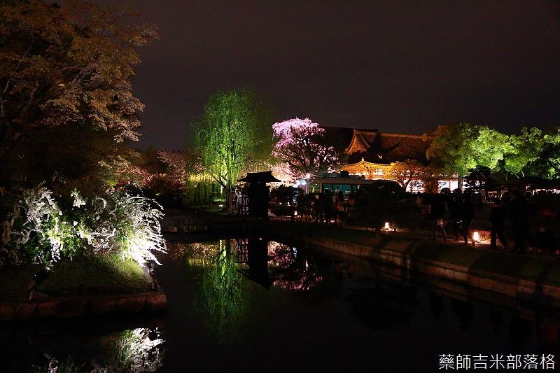 Kyoto_150402_1992.jpg