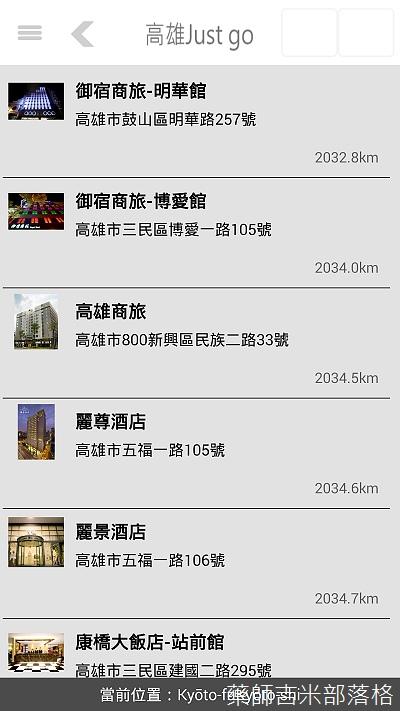 Screenshot_2015-04-08-08-41-08.jpg
