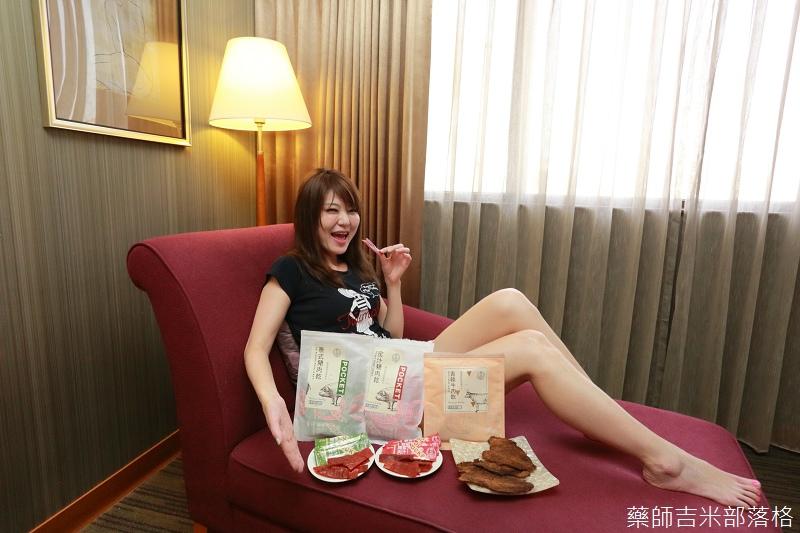 Zhen_Ji_089.jpg