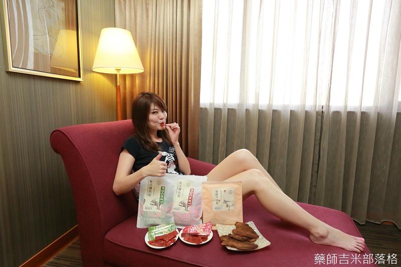 Zhen_Ji_094.jpg