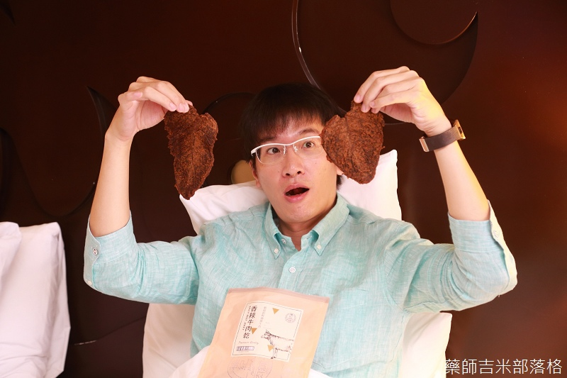 Zhen_Ji_103.jpg