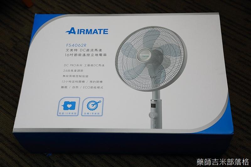 Airmate_2015_001.jpg