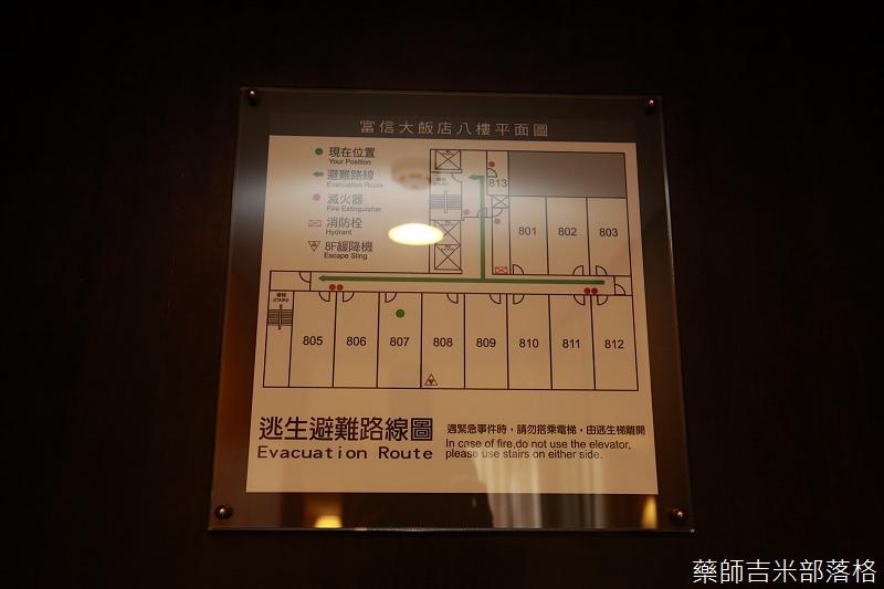 Fushin_Hotel_044.jpg
