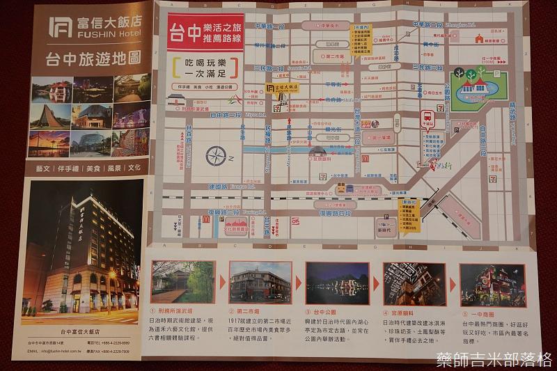 Fushin_Hotel_060.jpg
