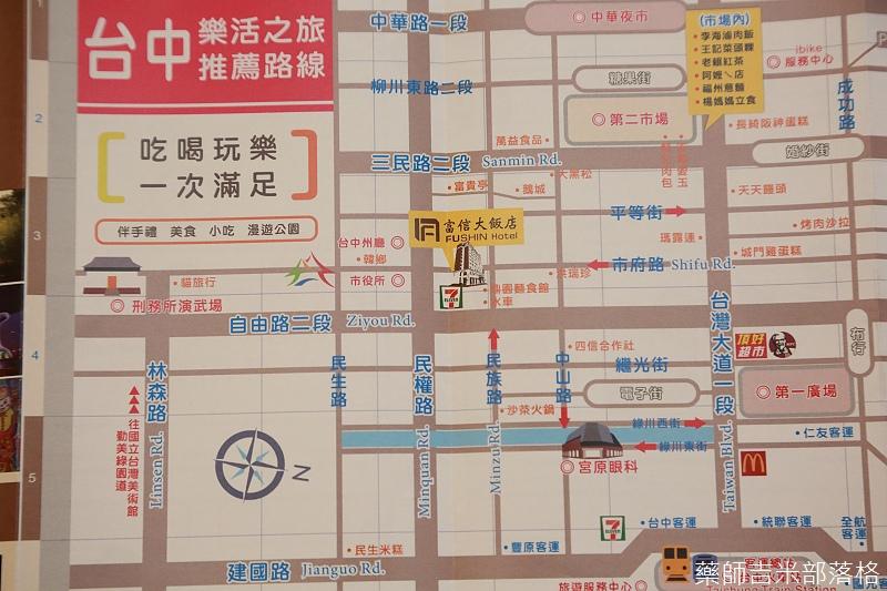 Fushin_Hotel_061.jpg