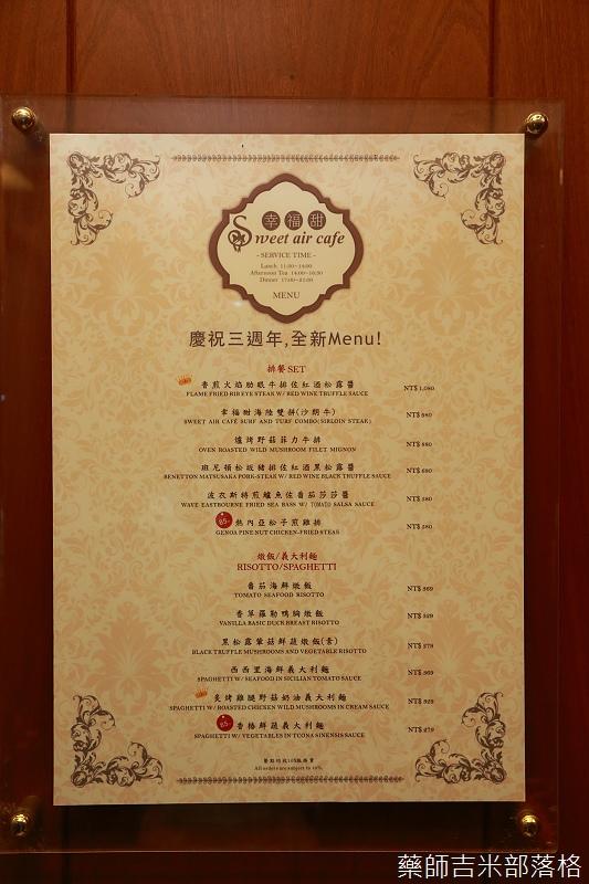 Fushin_Hotel_100.jpg